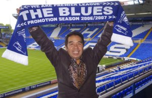 Carson Yeung investing in Birmingham will help their cause to fight the relegation battle this season.